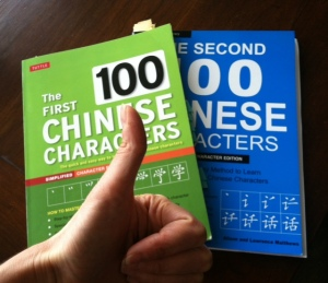 100 Chinese Character Books